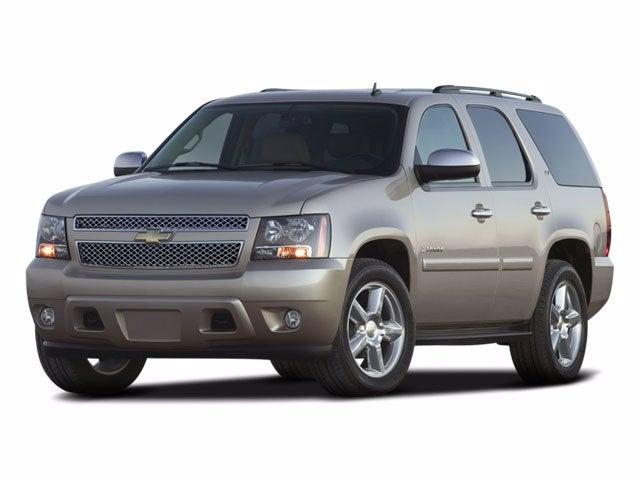 Used 2008 Chevrolet Tahoe LS with VIN 1GNFK13098J215637 for sale in Mankato, Minnesota